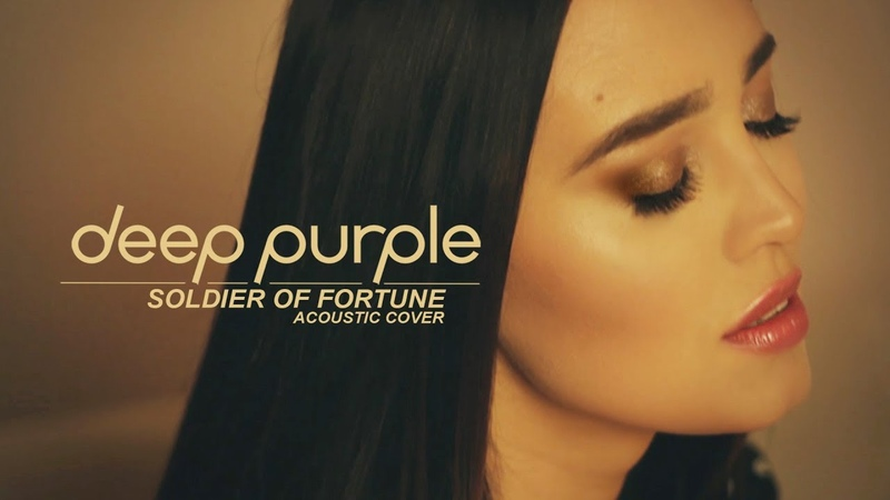 Deep Purple Soldier of Fortune cover by Sershen Zaritskaya