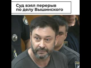 Суд в Киеве объявил перерыв в деле Вышинского из-за неготовности прокуроров