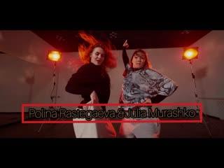 Abby Jasmine -courvoisier/Rastegaeva&Murashko