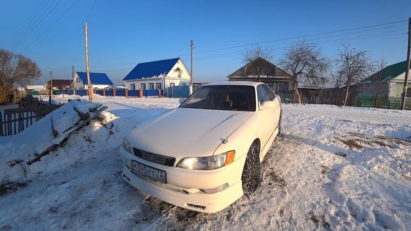 КУПИЛ Toyota Mark II И ПОЛНЫЙ КАМАЗ МАТЕРИАЛА ДЛЯ РЕМОНТА ДОМА
