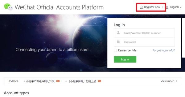 WeChat for Business: что нужно знать маркетологам, изображение №4