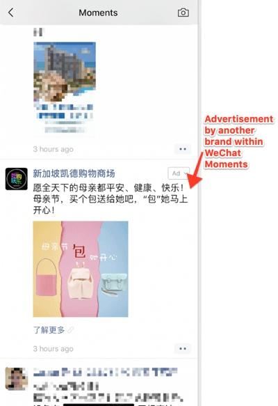 WeChat for Business: что нужно знать маркетологам, изображение №13