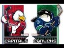 Вашингтон - Ванкувер  ПРОГНОЗ и СТАВКА на ХОККЕЙ  Ставки на НХЛ  Прогнозы на НХЛ