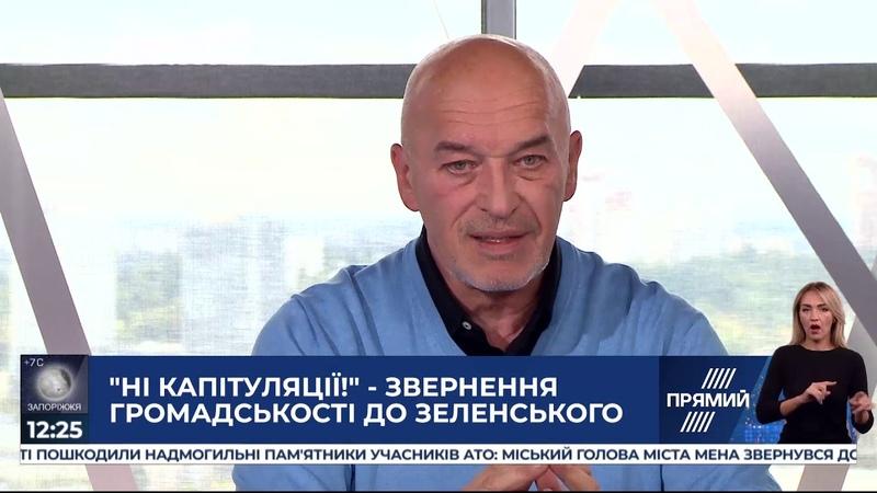 Георгій Тука гість-ток шоу Акценти 22.09.19