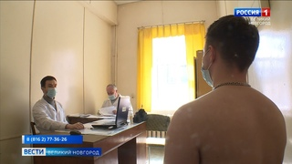 ГТРК СЛАВИЯ Вести Великий Новгород 09 04 21 вечерний выпуск