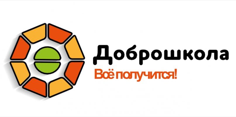 4 региональных образовательных проекта реализуются в Дзержинске, изображение №3