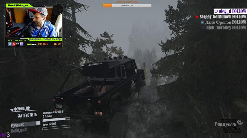 Off road team / Пгнали / Blackwater canyon (2)