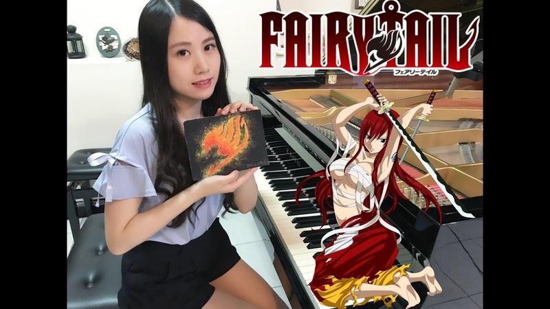 【Rus Piano】FAIRY TAIL - Main Theme | 妖精的尾巴 メインテーマ Piano Cover | 動漫音樂♫