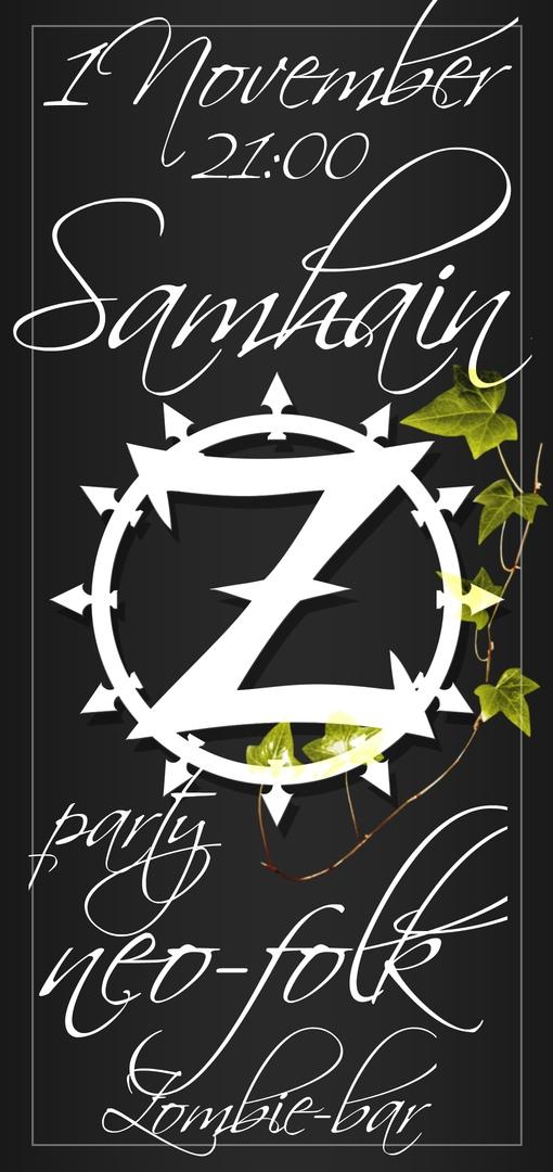 """Афиша Самара 1/11 """"Самайн(samhain)"""" в ZOMBIE-bar`e"""