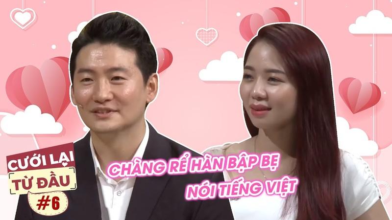 Anh chồng Hàn Quốc bập bẹ nói tiếng Việt tìm cách từ chối nấu mì cho vợ chỉ vì…anh yêu vợ lắm 😍