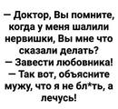 Анатолий Шутов фотография #28