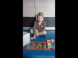 "№35 Розанов Семен (5 лет), МДОУ д/с 9 ""Березка"", автор Роберт Рождественский Баллада о красках"