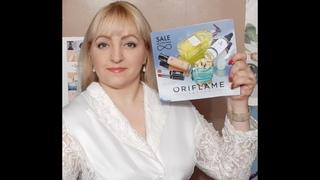 Краткий обзор каталога №06/2021 I Анна Марцинкевич