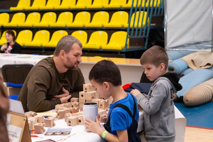 Конструктория в Тюмени. 17.11.2019 16:00 - 19:00 - 16