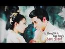 Li Cheng Yin Xiao Feng's Love Story Goodbye My Princess 东宫 Chen Xing Xu Peng Xiao Ran