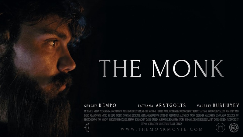 Short Film The Monk Короткометражный фильм Монах directed by Dan Grin