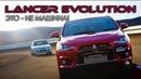 Mitsubishi Lancer EVOLUTION Это НЕ МАШИНА История Митсубиси Лансер Эво Часть 1