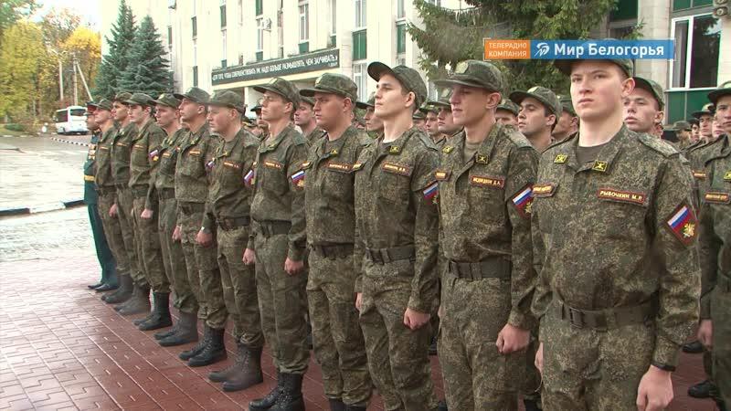 Военному центру БГТУ присвоено имя Ватутина