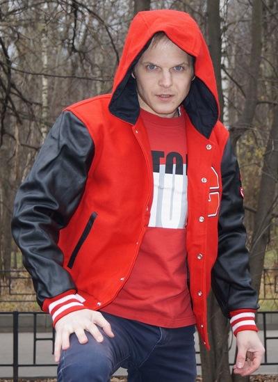 Иван Лесков