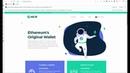 Как создать кошелек для Аирдропов и Баунти Новый Myetherwallet MEW сайт