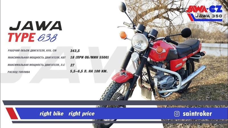 "Постер ""Мотоциклы JAWA и CZ"" | Photoshop SpeedArt | by Saint Roker"