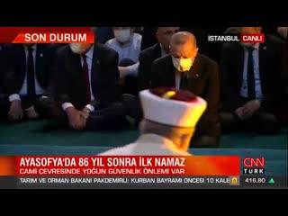 В православном соборе Святой Софии в Стамбуле проходит первый за 86 лет пятничный намаз