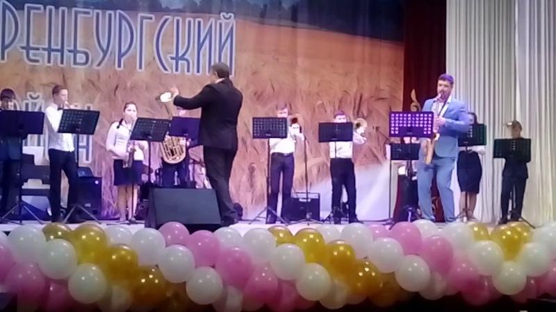 Оренбургский район Народный джазовый ансамбль Караван День матери Солист А Соколенко Л Бонфа Ласковый дождь