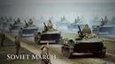 【和訳付】ソヴィエトマーチ/Soviet March【Red Alert 3】