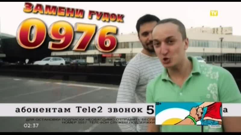 Фрагмент эфира MUSIC ROLL Реклама и Часы на BRIDGE TV Русский Хит (06.07.2019)