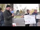 митинг против бесконтрольной вырубки зелёных насаждений