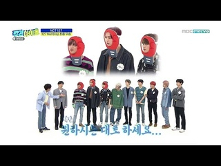[ENG/INDO SUB] Weekly Idol 462 NCT 127 Full Episode