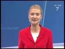 Местная реклама 7 канал г.Красноярск, 07.05.2020