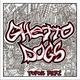 Ghetto Dogs - Мы в хлам