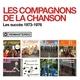 Les Compagnons de la Chanson - L'oncle Sébastien