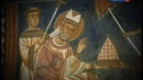 Раскрытые тайны Рима 8 я серия Христианство