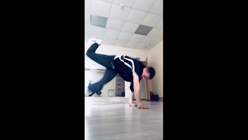 Footwork to powermove