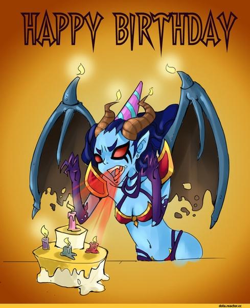 Поздравление с днем рождения дотеру