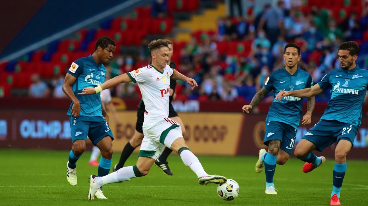 Зенит - Локомотив, 2:1. Суперкубок России 2020