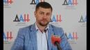 В Донецке отчитались о деятельности Оперативного штаба «ЗДОРОВОеДВИЖЕНИЕ»