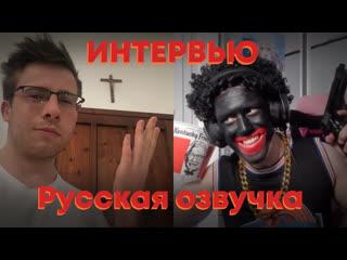 Большое интервью с Catboykami(русская озвучка)(Itpdedia)