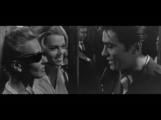 Хищники / Les felins / Joy House (1964)
