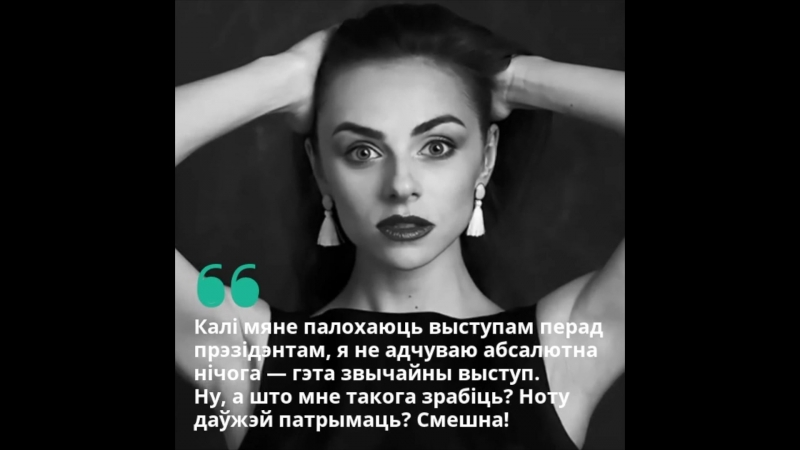 Правілы жыцця Маргарыты Ляўчук