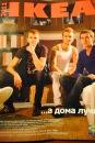 Личный фотоальбом Евгения Фильченкова
