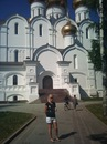 Фотоальбом Ксении Савиновой