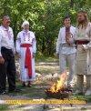 Славлення Рідних Руських Богів на о. Хортиця
