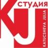 Юлия Катющева