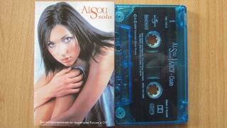 Alsou - Solo / распаковка кассеты /