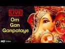 LIVE -Om Gan Ganpataye - Ganesha Chant   Ganesh Chaturthi   Ganpati Bappa   Lalitya Munshaw