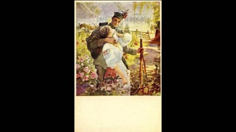 Соловею-канарею (Українська Стрілецька пісня)