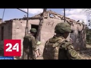 Били прицельно по жилым домам: украинские силовики обстреливают ДНР из тяжелой артиллерии - Россия